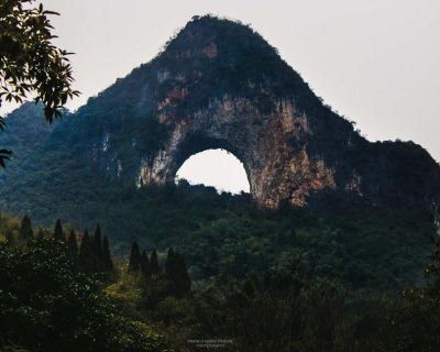 Moon Hill – a Unique Karst Arch in China