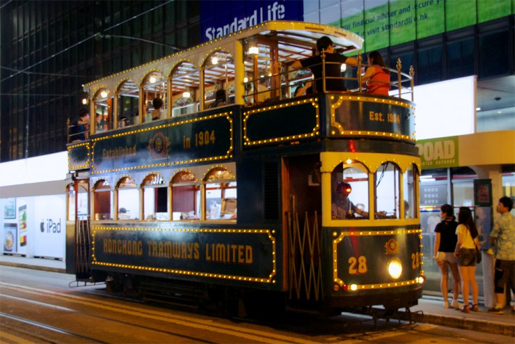 Top Trolley-HongKong