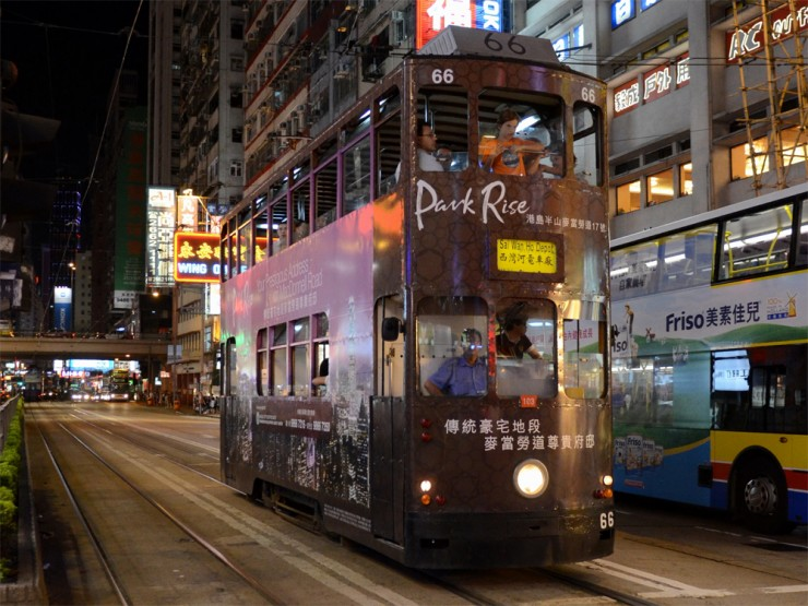 Top Trolley-HongKong3