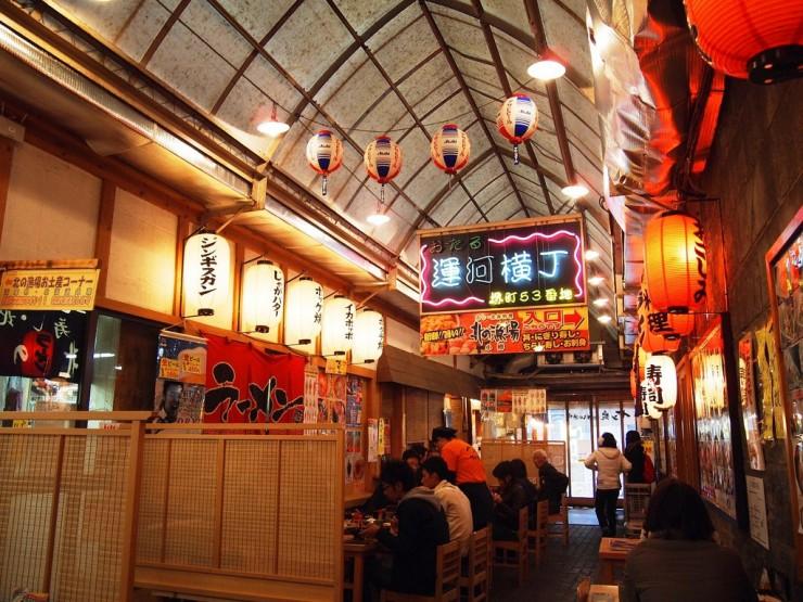 con đường sushi ở Otaru