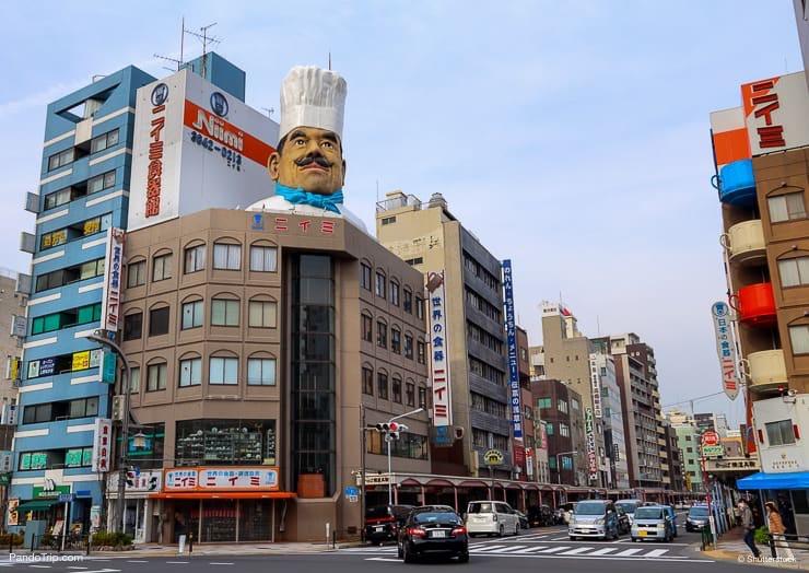 Kitchen Town or Kappabashi, Asakusa, Tokyo