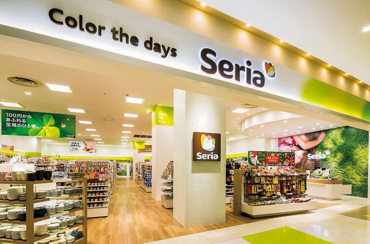 Seria, 100 Yen Shop in Japan