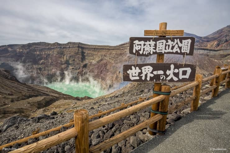 Caldera of Mount Aso in Japan