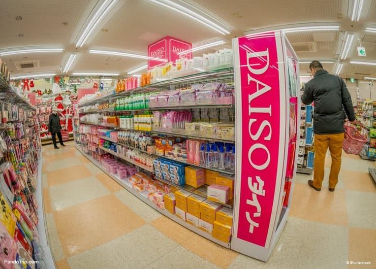 Daiso, 100 Yen store in Odaiba, Tokyo, Japan