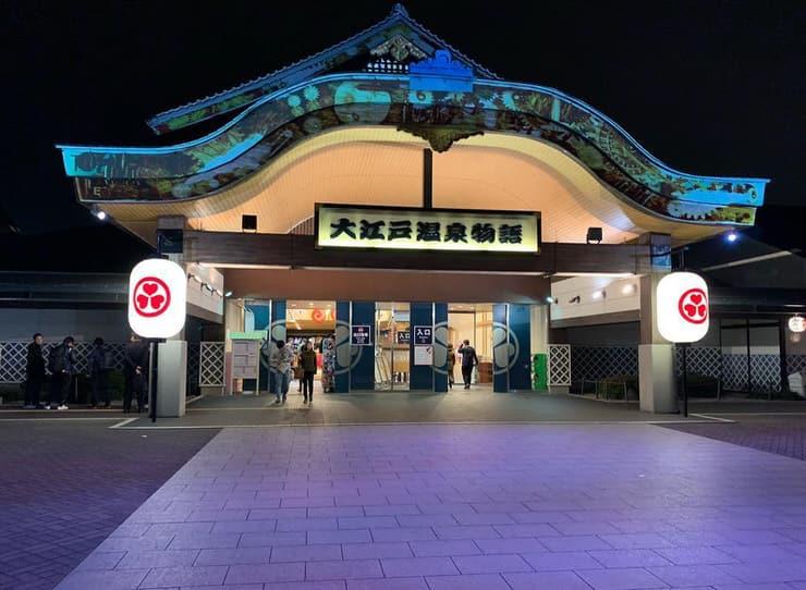 Oedo Onsen Monogatari in Odaiba area, Tokyo, Japan