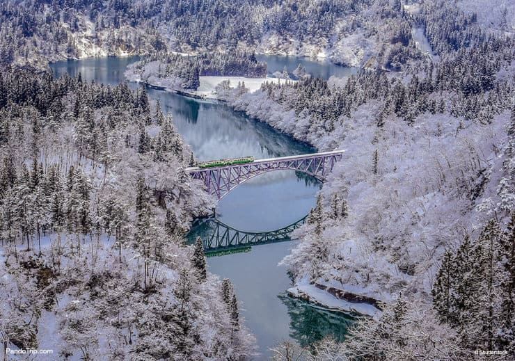 View from Tadami River Bridge Viewpoint, Japan