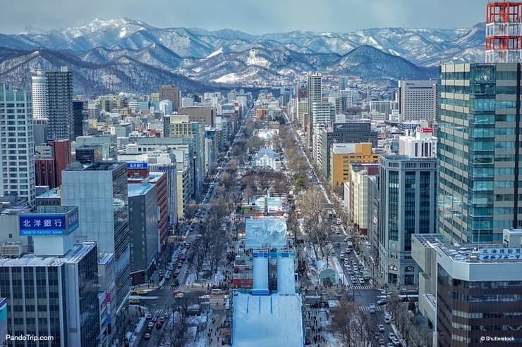 View over the Odori Park from Sapporo TV Tower. Probably the best way to see the Sapporo Snow Festival