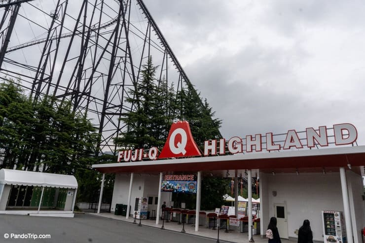 Fuji-Q Highland entrance